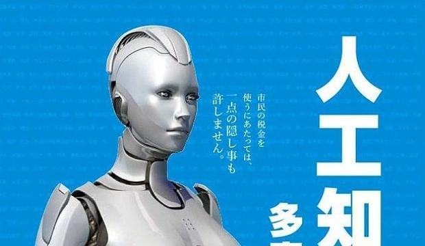 Yapay zekalı robot  başkanlığa adaylığını koydu!