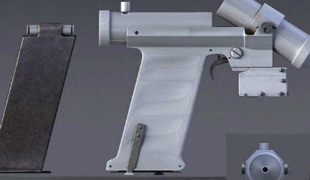 Uzay için tasarlanan silahtan ilk görüntüler!