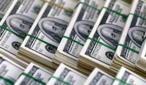 İşte Merkez Bankası'nın toplam rezervleri