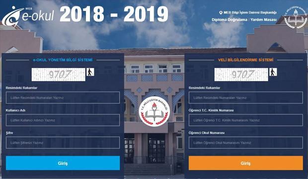 2018 E Okul Giris Sayfasi Ders Programi Ve Tum Kayit Islemleri