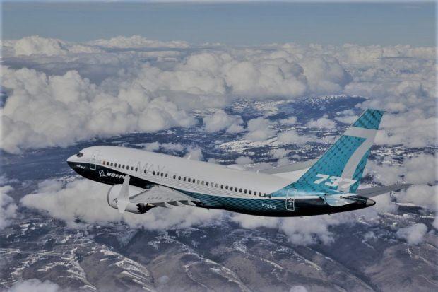 e-devlet uçuş yeri sorgulama