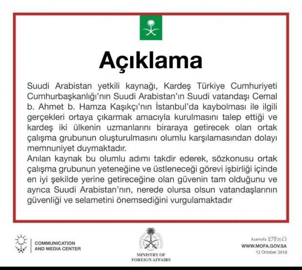 Suudi Arabistan'ın Türkçe yaptığı açıklamanın orijinal metni
