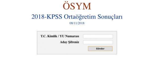 2018 KPSS Sonuç Sorgulama Ekranı