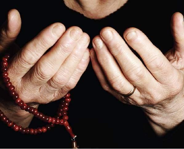 nazar duası
