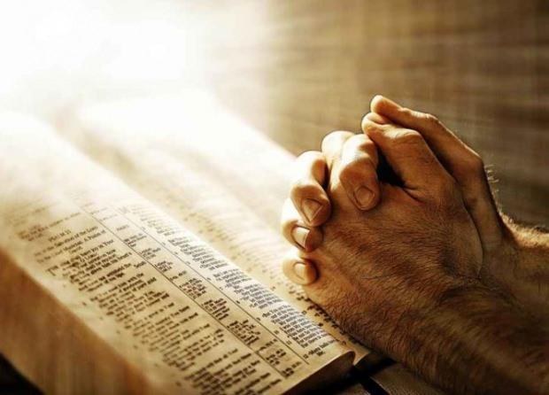 mal mülk servet sahibi olmak için okunacak dua