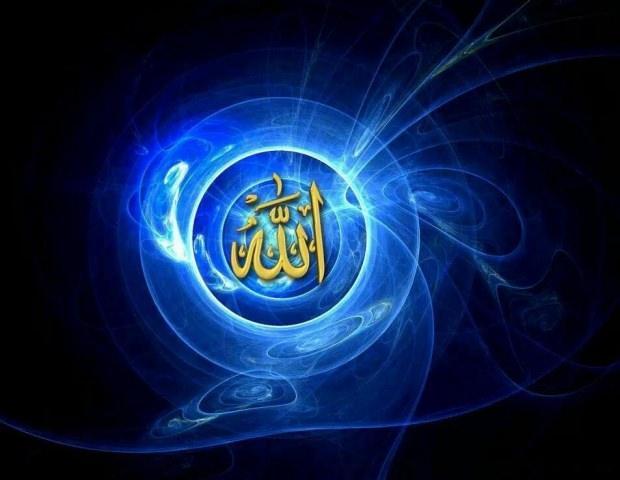 Allahın Subuti Sıfatları