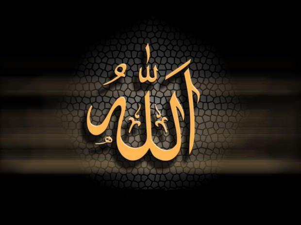 Allahın Zati ve Subuti Sıfatları