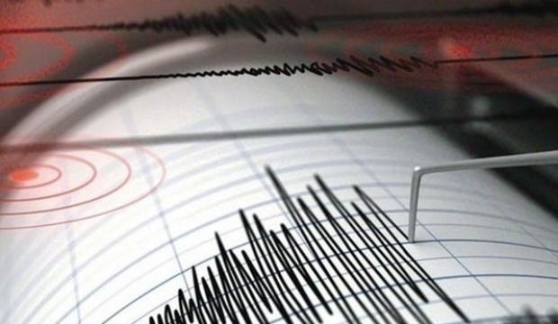 AFAD açıkladı: Datça'da 4.5 büyüklüğünde deprem!