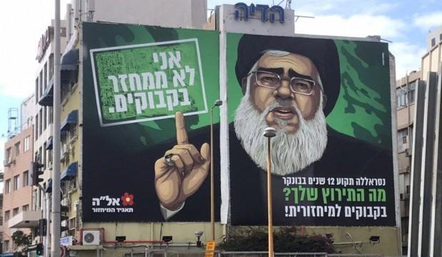 İsrail sokaklarında Nasrallah posterleri! Sebebini duyunca...