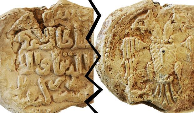 Sultan 2'nci Gıyaseddin Keyhüsrev'e ait mühür ilk kez sergilendi!