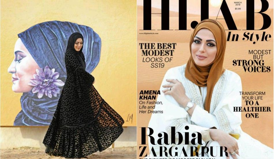 c738120732923 Muhafazakar dünyanın güçlü kadınları Hijab In Style'da! - Yaşam ...