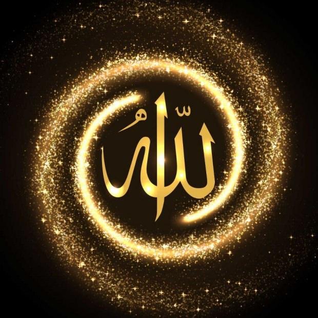 Allah'ın isimleri bebeğe verilir mi? Esmaül hüsna