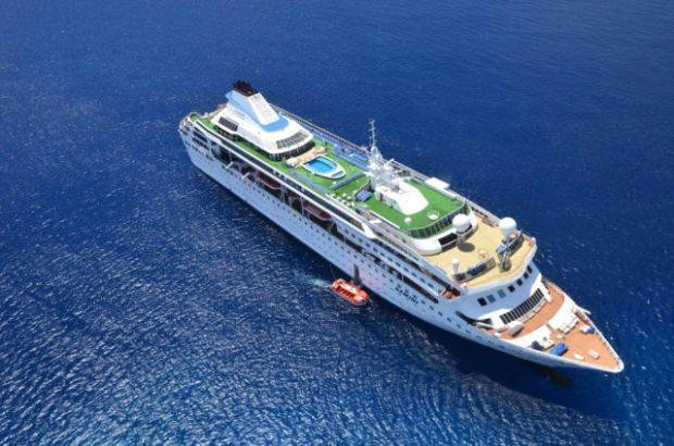Gemi yolculuğu