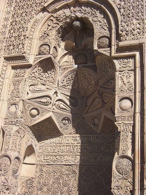 Divriği Ulu Cami - Batı Kapısı- Gölge Silüeti