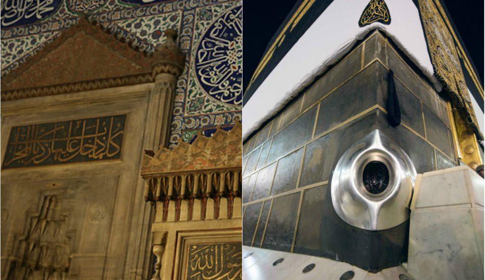 Hacerül esved taşı hangi camide? Hacerül esved taşının özellikleri...