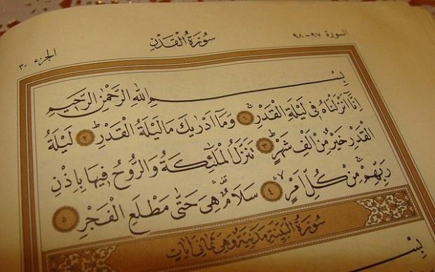 Kadir suresi türkçesi ve arapça okunuşu