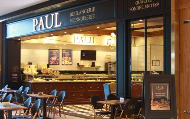 Paul Cafe Kadıköy