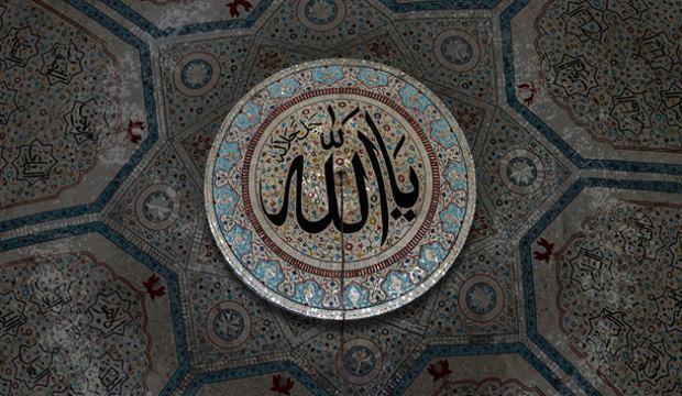 Esmaü'l- Hüsna (Allah'ın 99 ismi) nedir? Rahatlatan Esmaül hüsna zikirleri ve anlamı