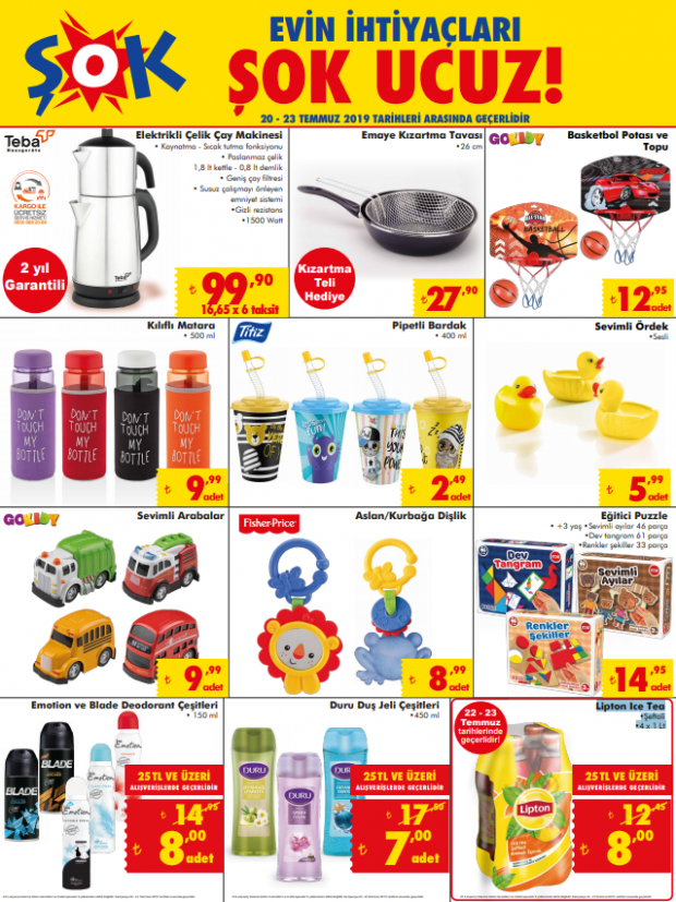 SHOCK 20-23 July 2019 Catalog of current products