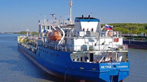 Ukrayna tarafından alıkonulan gemi...
