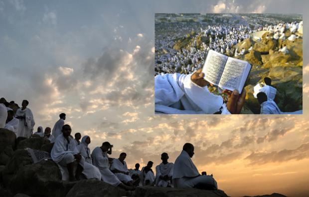 Arife günü duası