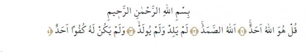 arife günü 100 ihlas