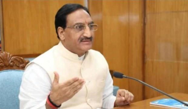 Hint bakandan 'yer çekimi' iddiası