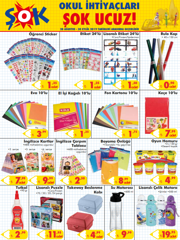 31 Agustos Sok Aktuel Katalogu Yayinlandi Okul Kirtasiye