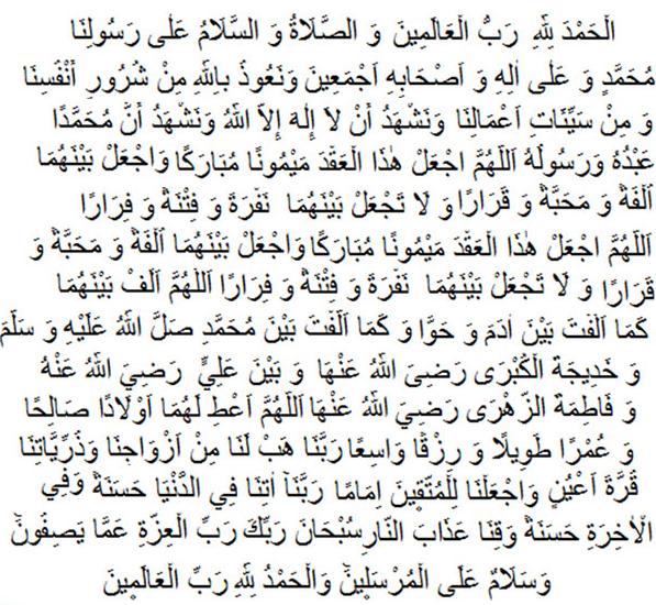 Nikah duası Arapça