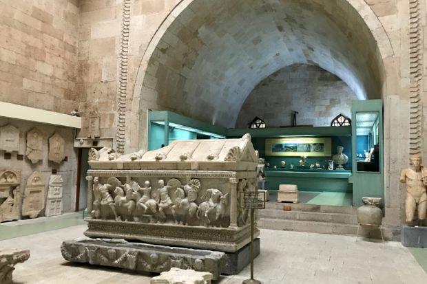 Kütahya Arkeoloji Müzesi