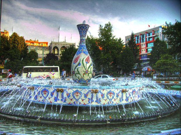 Kütahya Çinili Vazo sembolü