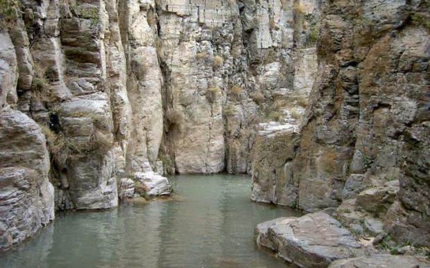 Ayaş Kanyonu