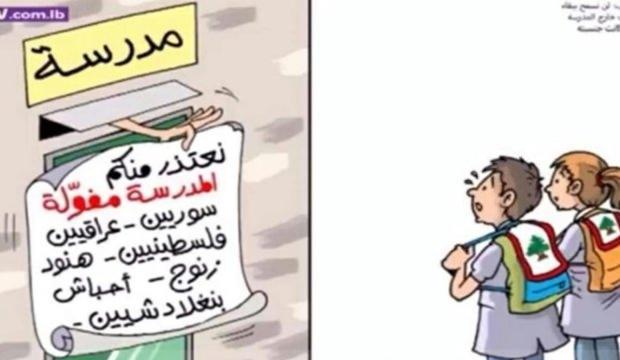Lübnan'da yayınlanan ırkçı karikatüre tepkiler büyüyor!