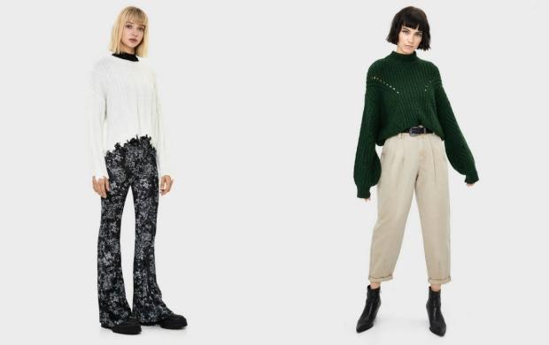 2019 pantolon modelleri