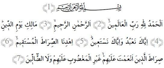 Fatiha suresi arapça