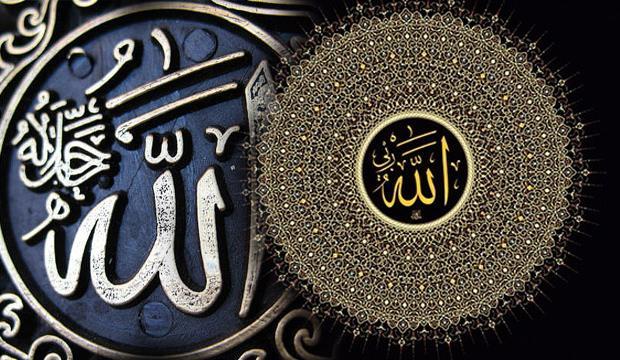 Allahın sıfatları - anlamları: Allahın Zati & Subuti Sıfatları ne demek?