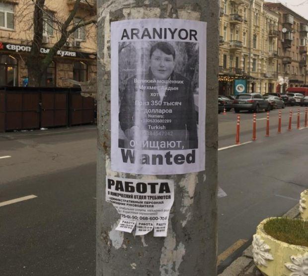 Afişlerde Aydın'ı bulana 350 bin dolar ödül konduğu ifadesi de yer alıyor....