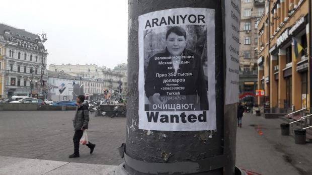 Kiev'in işlek noktalarına Mehmet Aydın'ın afişleri asıldı...