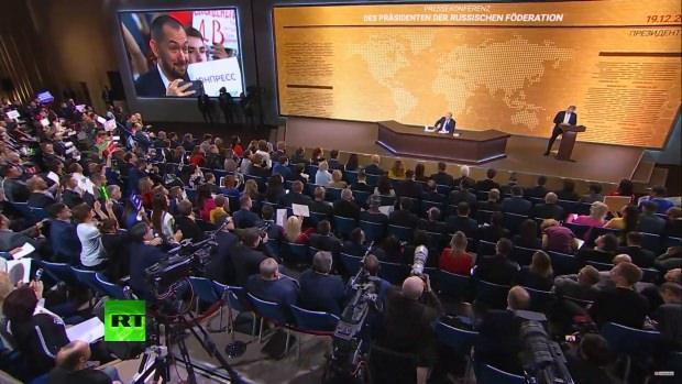 Basın toplantısının yapıldığı salondan bir kare...
