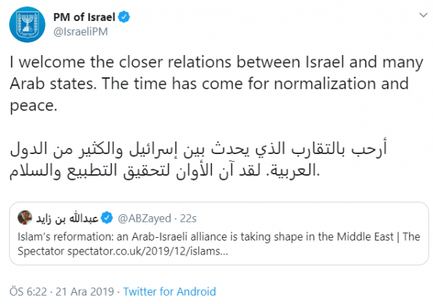 BAE'li Prensin paylaşımı, aynı sözlerle İsrail Başbakanlık Ofisi'nin resmi Twitter hesabından da RT edildi.