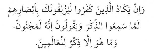 Nazar duası arapça okunuşu