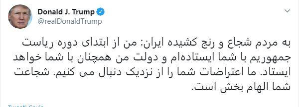 Trump'tan İranlılara Farsça mesaj