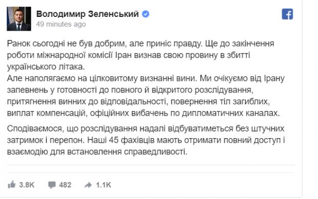 Ukrayna Başbakanı Zelenskiy'nin sosyal medya hesabından yaptığı açıklama.
