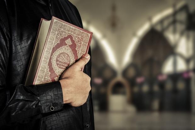 Kuran-ı Kerim temel konuları