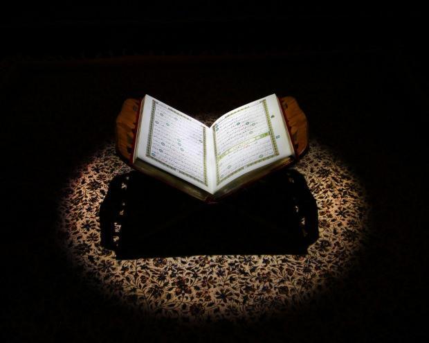 Kuranı kerim nasıl okunmalı?