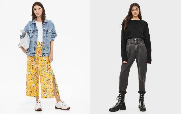 2020 bayan kot pantolon modelleri