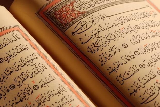 Kuran-ı Kerim okumanın faziletleri