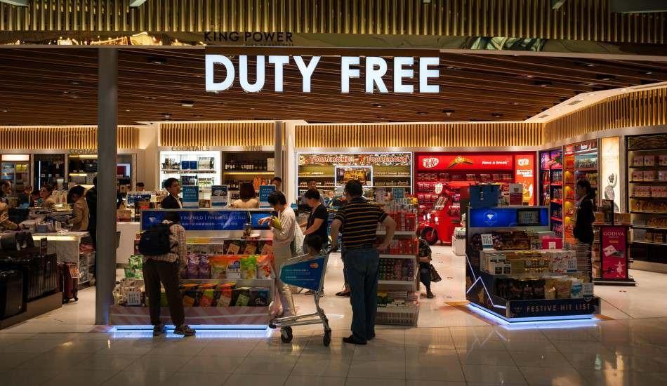 Duty Free nedir? Duty Free'den alışveriş nasıl yapılır? Duty Free alışveriş limitleri 2020