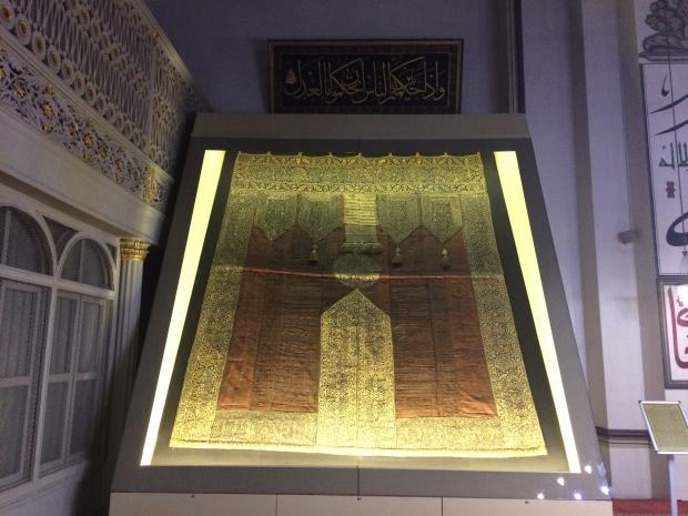 Yavuz Sultan Selim'in Bursa'ya Getirdiği Kabe Örtüsü