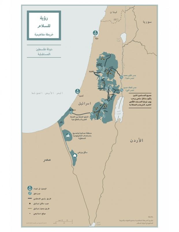 ABD Başkanı Donald Trump, sözde Orta Doğu barış planı kapsamında öngörülen İsrail ve Filistin devletlerinin sınırlarını gösteren bir haritayı paylaştı.